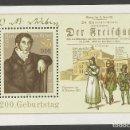 Sellos: ALEMANIA - RDA - DDR - 1986 - 200 ANIV. DE NACIMIENTO DE CARL MARIA VON WEBER - BLOQUE NUEVO. Lote 164012054