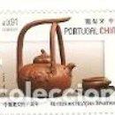 Sellos: PORTUGAL ** & PORTUGAL Y CHINA, DE 40 AÑOS DE RELACIONES DIPLOMÁTICAS (8938). Lote 165125674