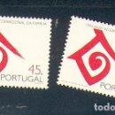 Sellos: PORTUGAL ** & AÑO INTERNACIONAL DE LA FAMILIA 1994 (2208). Lote 167689680