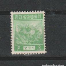 Sellos: LOTE C SELLOS SELLO NUEVO OCUPACION JAPONESA. Lote 186179167