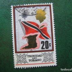 Sellos: TRINIDAD Y TOBAGO, 1969 YVERT 239. Lote 167979236
