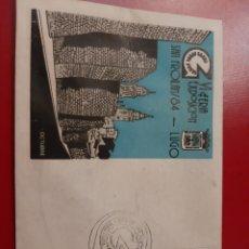 Sellos: GALICIA 1984 LUGO SAN FROILAN VI FERIA EXPOSICIÓN MATASELLO SOBRE ESCUDO LUGO. Lote 169684693