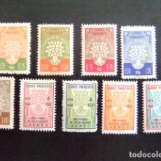 Sellos: PARAGUAY 1960 WORLD REFUGEE YEAR YVERT 576 / 580 + PA 257/ 260 ** MNH. Lote 171046185