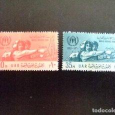 Sellos: UAR EGYPT EGYPTE EGIPTO AÑO DEL REFUGIADO 1960 WORLD REFUGEE YEAR YVERT 480 / 481 ** MNH. Lote 171048615