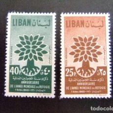 Sellos: LIBAN LÍBANO 1960 WORLD REFUGEE YEAR YVERT PA 191 /192 (*) SIN GOMA. Lote 171050562