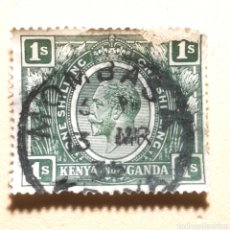 Sellos: (C-22) SELLO USADO - KENYA. Lote 171072294