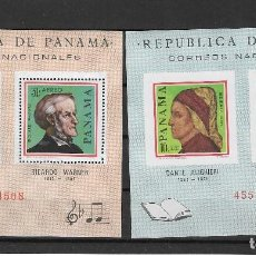Sellos: PANAMA Nº (**). Lote 171692505