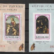 Sellos: PANAMA Nº (**-). Lote 171692632