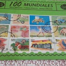 Sellos: 100 SELLOS MUNDIALES DIFERENTES CHACHI. Lote 174387424