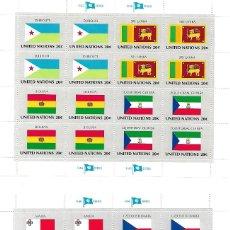 Sellos: NACIONES UNIDAS BANDERAS HOJAS BLOQUE PLIEGO AÑO 1981 NUEVOS PERFECTOS. Lote 175525840
