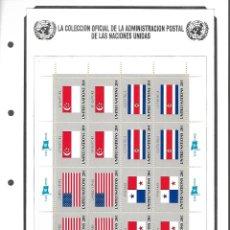Sellos: COLECCIÓN OFICIAL DE LA ADMINISTRACIÓN POSTAL DE LAS NACIONES UNIDAS. AÑO 1981. . Lote 175530870