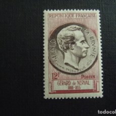 Timbres: ESCRITORES. FRANCIA Nº YVERT 1043*** AÑO 1955. CENTENARIO MUERTE ESCRITOR GERARD DE NERVAL. Lote 177961912