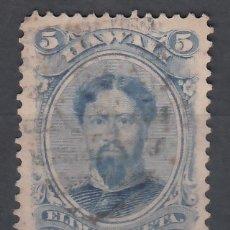 Sellos: HAWAI, 1874-71 YVERT Nº 24 . Lote 178067882