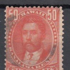 Sellos: HAWAI, 1883-84 YVERT Nº 39. Lote 178067942