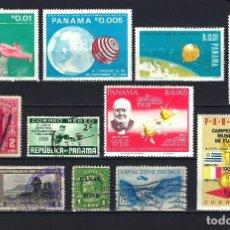 Sellos: LOTE SELLOS ANTIGUOS DE PANAMÁ - NUEVOS** Y USADOS. Lote 178819560