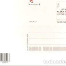 Sellos: PORTUGAL ** & I.P, EXPOSICIÓN FILATÉLICA, ATLANTIC ALPEN ADRIA, VIANA DO CASTELO 2019 (6543). Lote 180024388