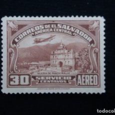 Sellos: CORREO AEREO, EL SALVADOR, 30 CENTAVOS, 1920, NUEVO. Lote 180128798