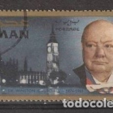Sellos: AJMAN , 7, 50 RLS ; MICHEL N° 1317 , SIR WINSTON CHURCHILL ; BIG BEN; HOUSES OF PARLIAMENT ;. Lote 181091867