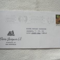 Sellos: SOBRE. PUBLICITARIO. PEREZ BARQUERO S.A. MONTILLA. CIRCULADO 1997. Lote 181150131