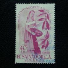 Sellos: CORREO, EL SALVADOR, 40 CENTS, SANTA ANA, 1955, SIN USAR.. Lote 183019090