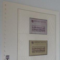 Sellos: HOJA LINDNER Nº 350/73 (18) - POLONIA, 1973: EXPOSICIÓN FILATÉLICA INTERNACIONAL POLONIA'73 (POZNAN). Lote 183463236