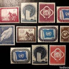 Sellos: NACIONES UNIDAS. NUEVA YORK. YVERT 1/11. SERIE COMPLETA NUEVA SIN CHARNELA. BANDERAS SEDE ONU.. Lote 183965685