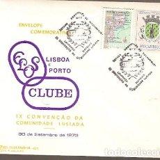 Sellos: MOZAMBIQUE & FDC PORTUGAL ULTRAMAR, IX CONVENCIÓN DE LA COMUNIDAD DE LUSIADA 1973 (9964). Lote 186040970
