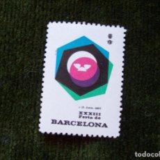 Sellos: VIÑETA XXXIII FERIA DE BARCELONA 1965. Lote 186112756
