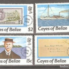 Sellos: CAYOS DE BELICE, 1984,CAT.YT. 18 A 21, NUEVOS, GOMA ORIGINAL, SIN FIJASELLOS.. Lote 186286246