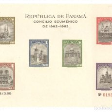 Sellos: PANAMA,1963,CONCILIO ECUMENICO. Lote 186375373