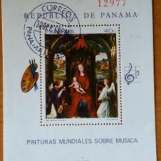 Sellos: HOJITA PANAMA,SIN FIJASE, GOMA ORIGINAL,TAMAÑO 7,5X8,5,NUMERADA,SELLO PRIMER DIA. Lote 187204375