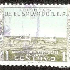 Sellos: 1954. EL SALVADOR. 602. BARCOS PESQUEROS SALVADOREÑOS. USADO.. Lote 191794050