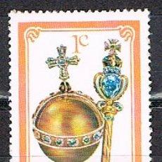 Sellos: GRENADA Nº 824, 25 ANIVERSARIO DEL REINADO DE ISABEL III, NUEVO ***. Lote 192079141