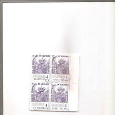 Sellos: 1046. DERECHO OBVENCIONAL DE ADUANAS. 4 PESETAS. Lote 192685058