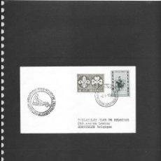 Sellos: BELGICA ANTARTIDA CIRCULADA DESDE BASE BELGA AÑO 1958 , LLEVA DOS VIÑETAS AL DORSO. Lote 192836900