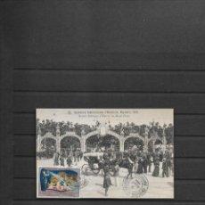 Sellos: FRANCIA 1908 ELECTRICIDAD POSTAL CON VIÑETA Y MATASELLADO EXPOSICION . ELECTRICIDAD AÑO 1908. Lote 193239826