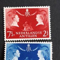 Francobolli: ANTILLAS HOLANDESAS 1955 YVERT 241-42**. Lote 194005821