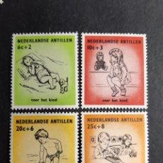 Sellos: ANTILLAS HOLANDESAS 1961 YVERT 304-07**. Lote 194008062