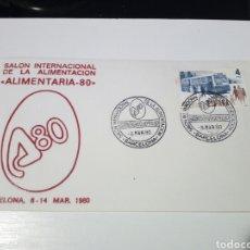 Sellos: ANTIGUO SOBRE CON SELLO ALIMENTARIA 80. 1°DIA DE CIRCULACION.. Lote 194236487