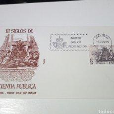 Sellos: ANTIGUO SOBRE CON SELLO, III SIGLOS DE HACIENDA PUBLICA. 1°DIA DE CIRCULACION. .. Lote 194237271