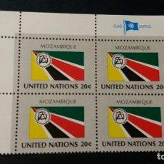 Sellos: SELLO NUEVO NACIONES UNIDAS. OFICINA N. YORK. MOZAMBIQUE. 24 SEPTIEMBRE 1982. YVERT 369.. Lote 194376916