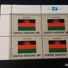 Sellos: SELLO NUEVO NACIONES UNIDAS. OFICINA N. YORK. MALAWI. 23 SEPTIEMBRE 1983. YVERT 394.. Lote 194393245