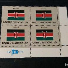 Sellos: SELLO NUEVO NACIONES UNIDAS. OFICINA N. YORK. KENIA. 23 SEPTIEMBRE 1983. YVERT 397.. Lote 194393893
