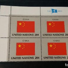 Sellos: SELLO NUEVO NACIONES UNIDAS. OFICINA N. YORK. CHINA. 23 SEPTIEMBRE 1983. YVERT 398.. Lote 194396856