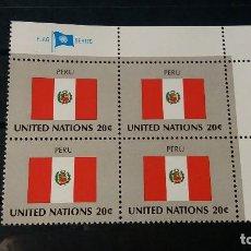 Sellos: SELLO NUEVO NACIONES UNIDAS. OFICINA N. YORK. PERU. 23 SEPTIEMBRE 1983. YVERT 399.. Lote 194397218