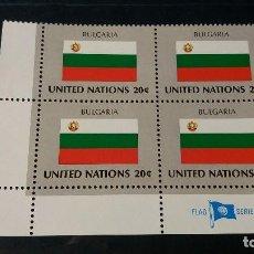 Sellos: SELLO NUEVO NACIONES UNIDAS. OFICINA N. YORK. BULGARIA. 23 SEPTIEMBRE 1983. YVERT 400.. Lote 194397488