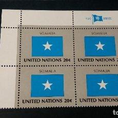 Sellos: SELLO NUEVO NACIONES UNIDAS. OFICINA N. YORK. SOMALIA. 23 SEPTIEMBRE 1983. YVERT 402.. Lote 194398217