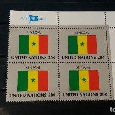 Sellos: SELLO NUEVO NACIONES UNIDAS. OFICINA N. YORK. SENEGAL. 23 SEPTIEMBRE 1983. YVERT 403.. Lote 194398440