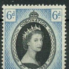 Sellos: BAHAMAS 1953 IVERT 146 * CONMEMORACIÓN DE LA CORONACIÓN DE ISABEL II . Lote 194506202