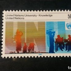 Sellos: NUEVO NACIONES UNIDAS. OFICINA N. YORK. UNIVERSIDAD N. UNIDAS TOKIO.15 MARZO 1985. YVERT 435.. Lote 194544140